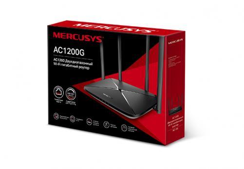 AC1200 Двухдиапазонный гигабитный Wi‑Fi роутер AC1200G